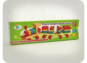 Деревянная игрушка для детей «Разноцветный поезд»