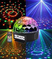 Диско-шар Magic Ball с динамиком / MP3 и Bluetooth