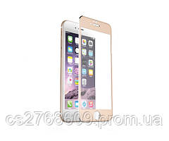 Защитное стекло / Захисне скло iPhone 6, IPhone 6S золотий 3D