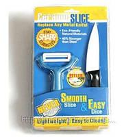 Керамический нож 2 в 1 Ceramic Slice