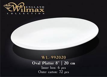 Блюдо овальне Wilmax WL-992020 (20 см)