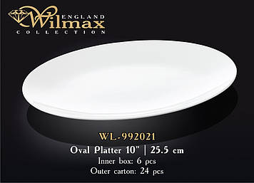Блюдо овальне Wilmax WL-992021 (25,5 см)
