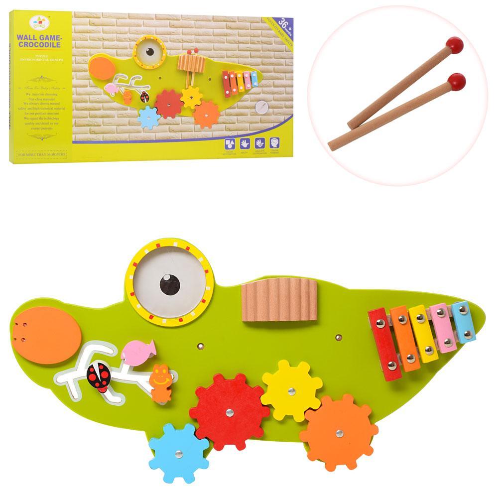 Дерев'яна іграшка Бизиборд MSN17077 крокодил,ксилофон,тріскачка,лабіринт,в кор, 61-32,5-5,5 см