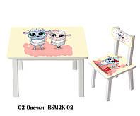 Детский стол и стул BSM2K-02 sheeps - овечки