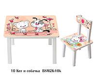 Детский стол и стул BSM2K-10k cat and dog - кот и собачка