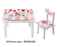 Детский стол и стул BSM2K-22 Couple kittens - Котята пара