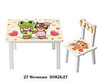 Детский стол и стул BSM2K-27 Mi-bears - Ми-мишки