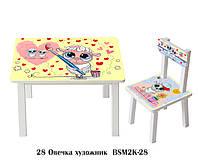 Детский стол и стул BSM2K-28 Sheep Painter- Овечка Художник