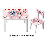 Детский стол и стул BSM2K-29 Sheep PINK - Овечки розовые