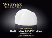 Салфетница Wilmax WL-996093 11*8см.