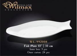 Блюдо для риби Wilmax WL-992008 (33 см)