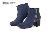 Зимние ботинки на ровном невысоком каблуке. Обувь оптом., фото 1