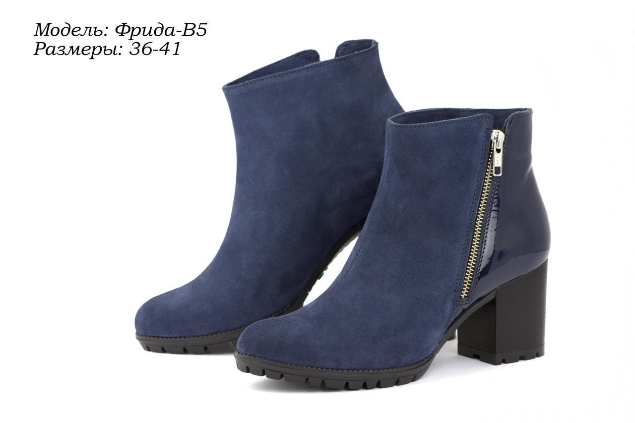 Зимние ботинки на ровном невысоком каблуке. Обувь оптом.