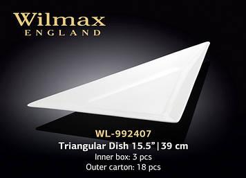 Блюдо трикутне Wilmax WL-992407 (39 см)