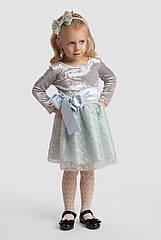 Платье Lilove 122-128 см Серебристое 2-147-1, КОД: 1346095