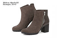 Зимние ботинки на невысоком каблуке. Обувь оптом.