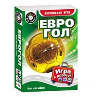 Настольная игра Евро Гол игра в дорогу, фото 1