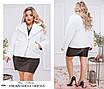 Шубка пиджак женская экомех 58-60, фото 2