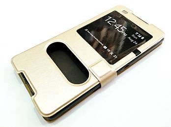 Чехол книжка с окошками momax для Sony Xperia C5 Ultra E5553, E5506, E5533, E5563 золотой