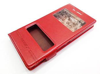 Чехол книжка с окошками для Sony Xperia M2 Dual d2302 / d2305 красный