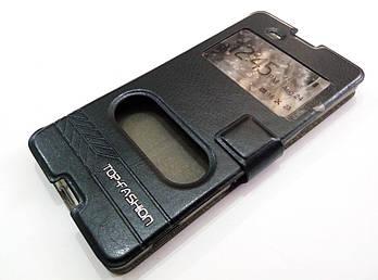 Чехол книжка с окошками momax для Sony Xperia M5 e5633 черный
