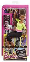Кукла Барби Йога Безграничные Движения Афроамериканка Barbie Made To Move Doll, African American