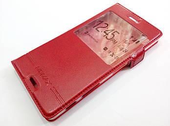Чехол книжка с окошком для Sony Xperia X dual f5122, f5121 красный