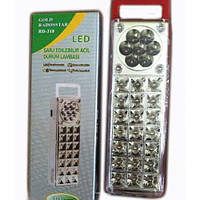 Аккумуляторный светильник фонарь RD-318 25+7 LED, фото 1