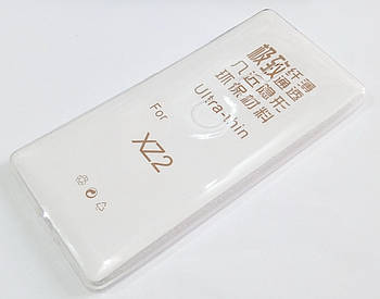 Чехол для Sony Xperia XZ2 dual H8266 силиконовый ультратонкий прозрачный