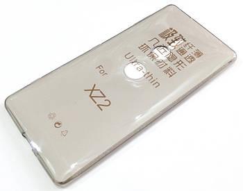 Чехол для Sony Xperia XZ2 dual H8266 силиконовый ультратонкий прозрачный серый