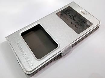 Чехол книжка с окошками momax для Xiaomi Mi 4i / Mi 4c серебряный