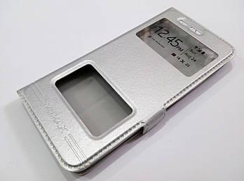 Чехол книжка с окошками momax для Xiaomi Mi 5 / Mi 5 Pro серебряный