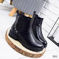 Ботинки женские Eva черные 9115