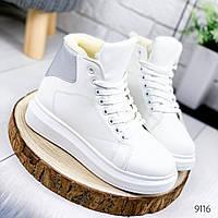 Кроссовки зимние женские Dees белый + серебро 9116