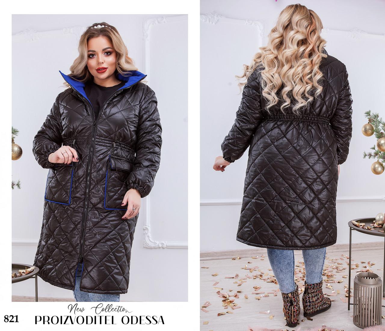 Пальто женское стёганное удлинённое плащевка 50-52,54-56