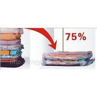Вакуумные пакеты для хранения одежды 70х100см, фото 1