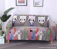 Чехол на диван в детскую HomyTex (Цвета в ассортименте), Мишки