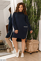 Спортивное ассиметричное платье из двунити в синем цвете больших размеров