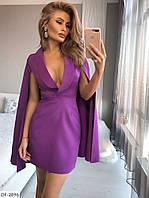 Красивое вечернее платье-кейп, размеры XS, S, M, L