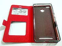 Чехол книжка с окошками momax для Xiaomi Redmi 3x красный, фото 3