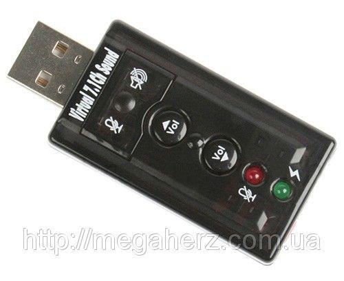 USB звуковая карта 3D Sound card 7 в 1 внешняя - Sat-ELLITE.Net - 1-й Интернет-Cупермаркет в Киеве