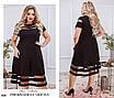 Платье приталенное декорировано сеткой креп дайвинг 48-50,52-54,56-58,60-62, фото 4
