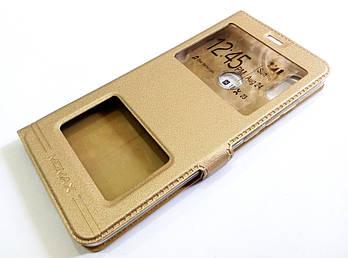 Чехол книжка с окошками momax для Xiaomi Redmi Note 5 золотой