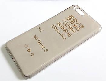 Чехол для Xiaomi Mi Note 3 силиконовый ультратонкий прозрачный серый