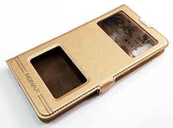 Чехол книжка с окошками momax для Xiaomi Mi Mix 2S золотой