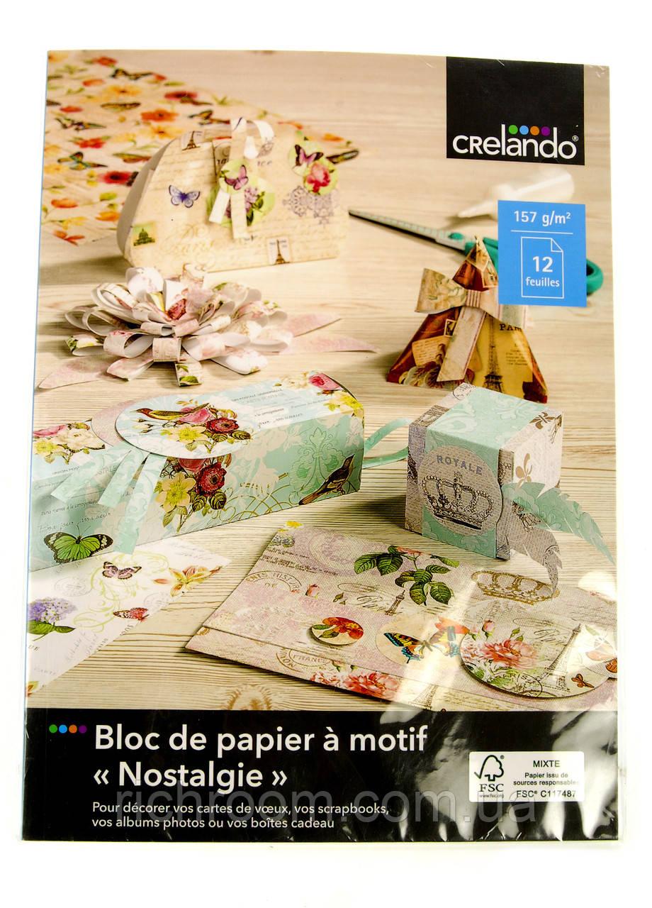F1-00535, Декоративная бумага для творчества (создания открыток, коробочек своими руками) Crelando, 12 листов