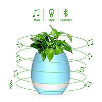 Smart Music Flowerpot, цветочный горшок  с музыкой, Bluetooth, цвет Голубой Оригинал