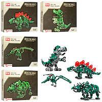 Конструктор SW-026-7-8-9 металл, динозавр, от 159дет, 4вида, в кор-ке, 30,5-23-4см