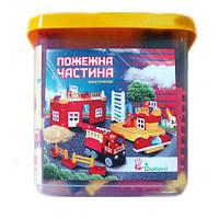 Конструктор Пожарная часть 96 дет. 013888/02 в пластик. боксе