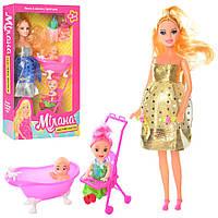 Кукла 2914 (90шт) беременная27см,с дочкой10см,наряд,пупс,коляска,ванночка,2цв,в кор-ке, 33-19-6см